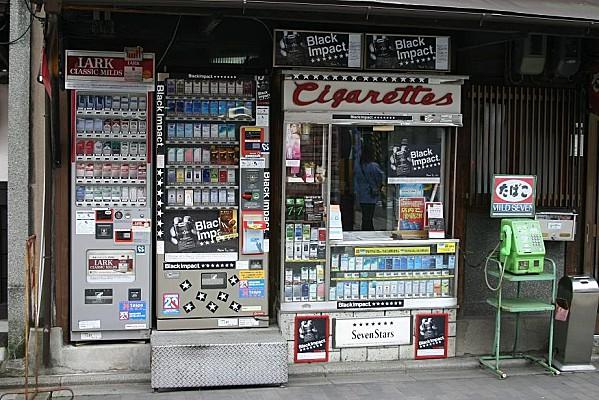 Ouvrir un compte dans un bureau de tabac ouvrir un bureau - Bureau de tabac acceptant les cheques ...