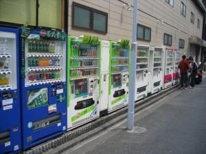 Régiment de distributeurs : un genre de supermarché à ciel ouvert.