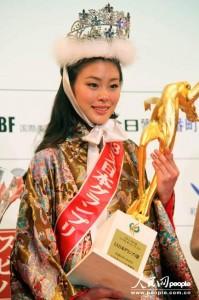 Miss Japon 2013