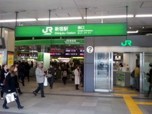 Entrée sud de la gare de Shinjuku.
