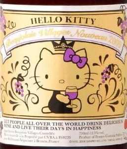 beaujolais-hello-kitty