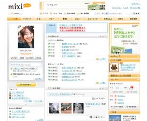 """Mixi et son """"esthétique"""" typiquement nippone."""